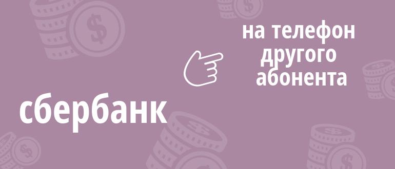 быстрые займы через интернет vsemikrozaymy.ru