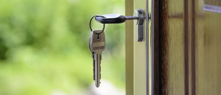 заем на недвижимость для учителей в сбербанке
