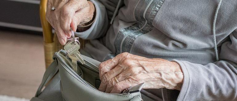 пенсия по старости в 2019 году размер и последние изменения